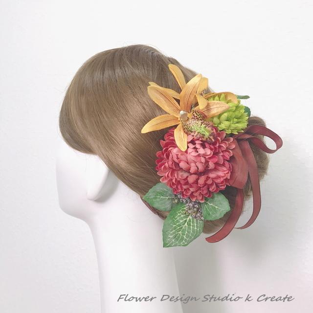 大輪のマムとオーキットのUピン(6本セット) 造花 アーティフィシャルフラワー 髪飾り オレンジ テラコッタピンク 浴衣