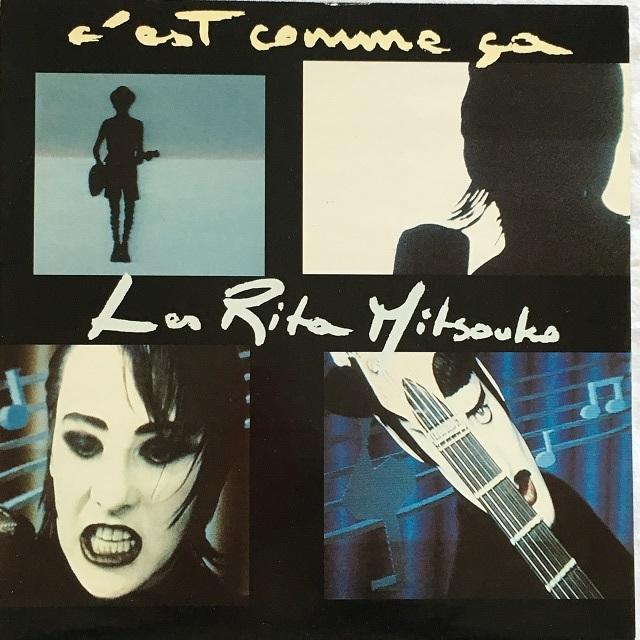 【12inch・英盤】Les Rita Mitsouko /  C'Est Comme Ça
