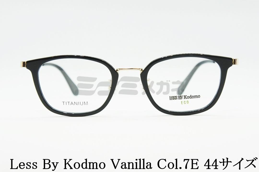 【正規品】Less By Kodomo(レスバイコドモ)Vanilla Col.7E 44サイズ