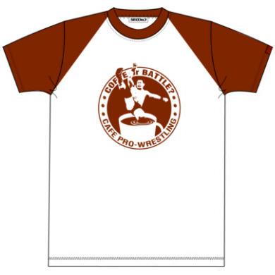 DDTカフェプロTシャツ:モカブレンド