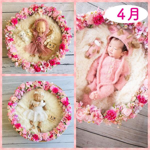 <レンタル&4月予定日のお客様ご予約枠>ピンクのお花ハピネス♡リースのコーデセット