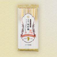 島原手延そうめん 味彩麺 200g 【のうち製麺】