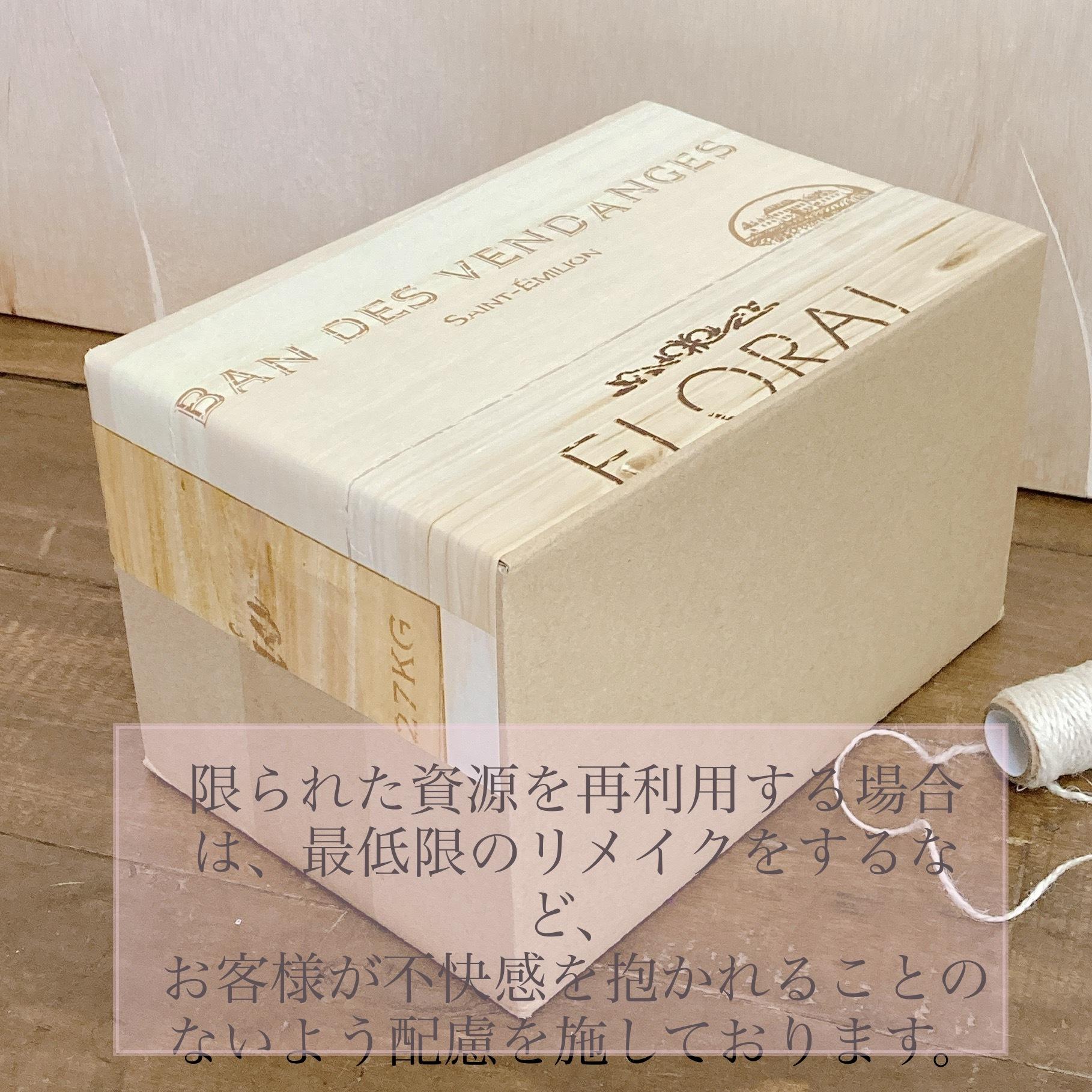 aroma nagiの精油について。そして使い方について。参考になさってください。※商品ではございません。