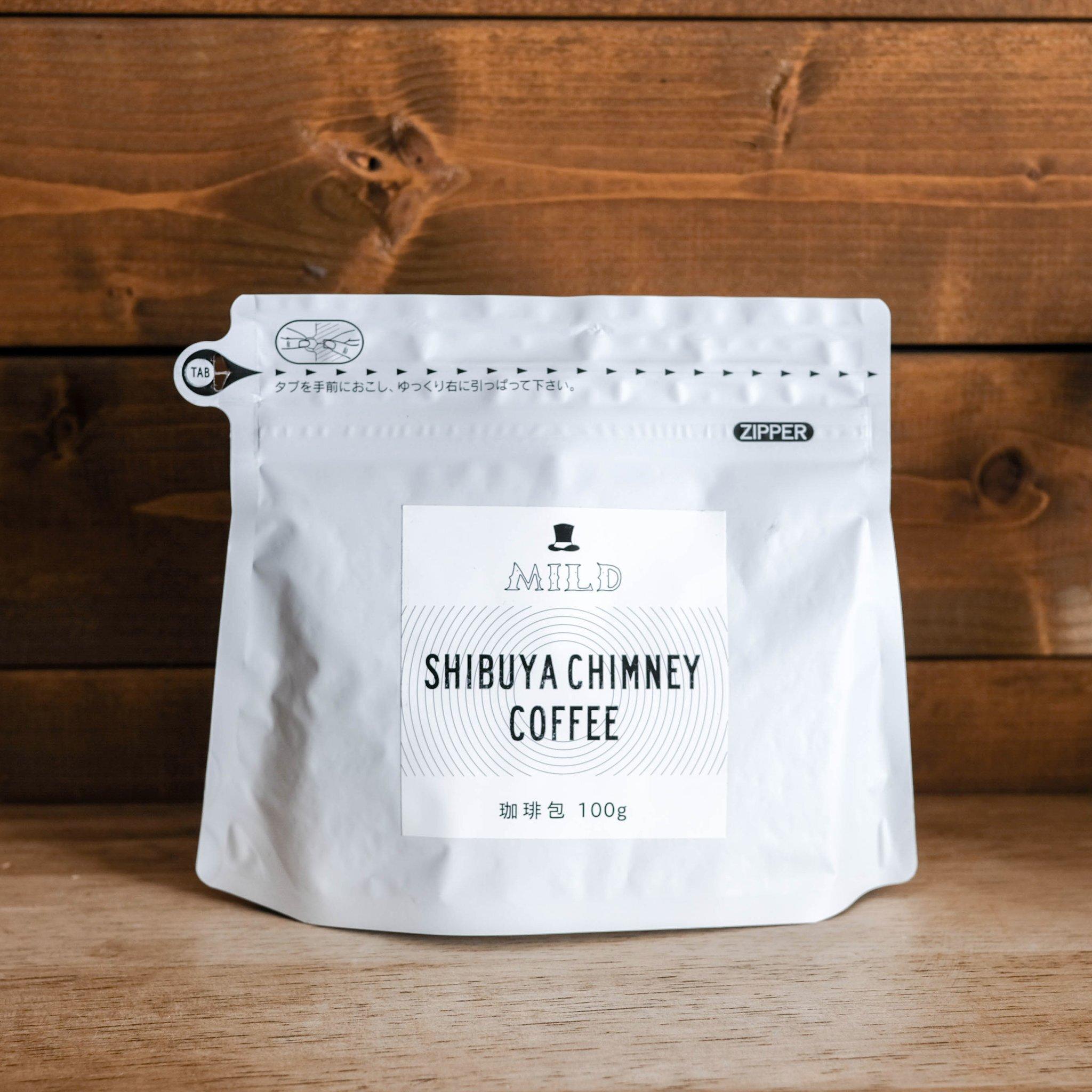 【定期便】SHIBUYA CHIMNEY COFFEE (コーヒー豆)MILD100g×2