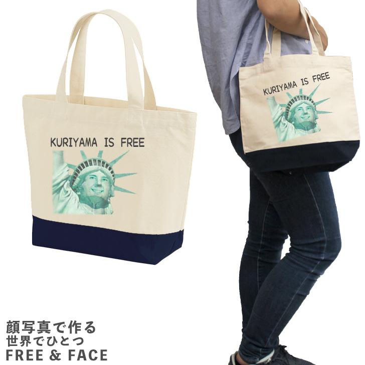 顔写真で作る 自由の笑顔 ミニトートバッグ