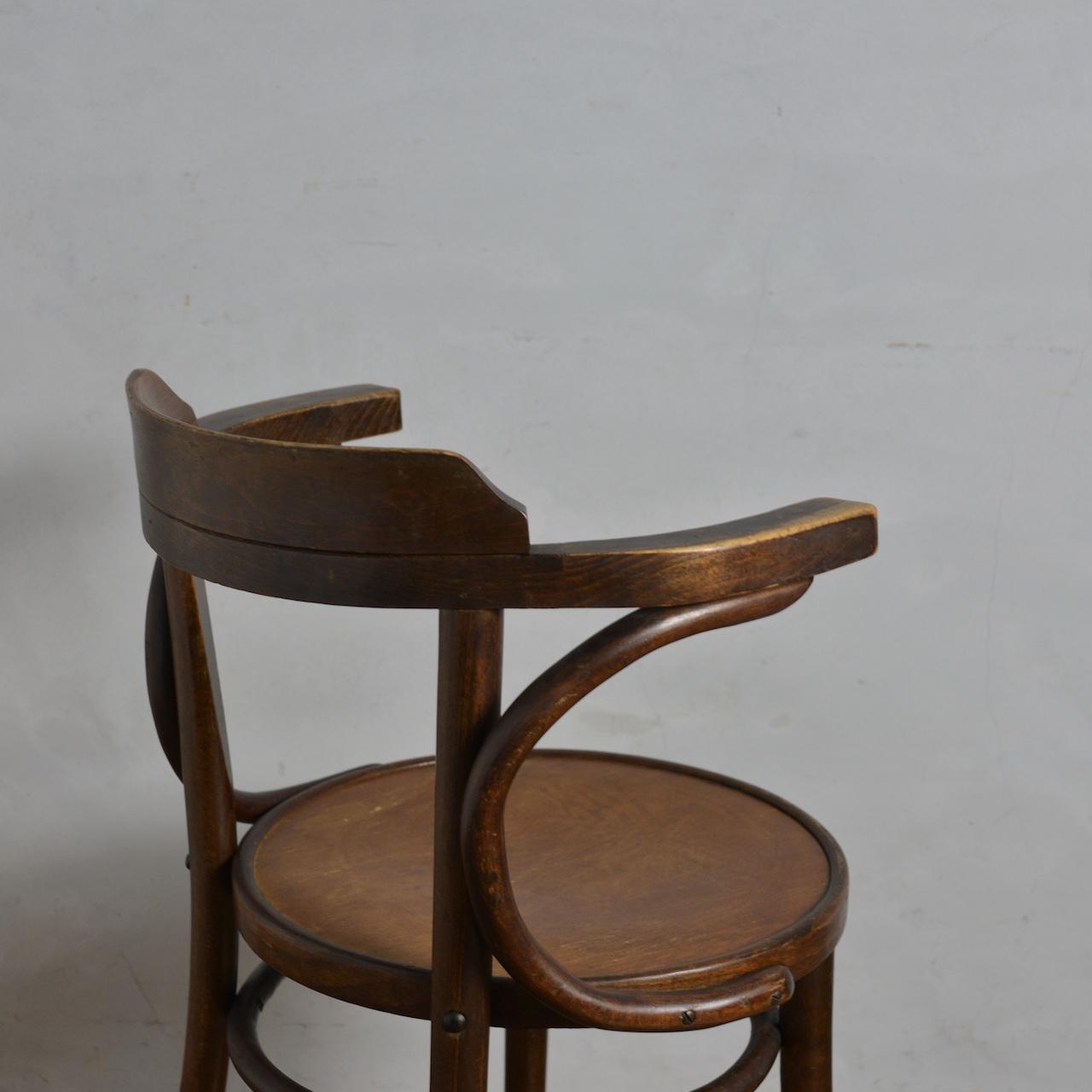 Bentwood Arm Chair【A】 / ベントウッド アーム チェア 〈ダイニングチェア・デスクチェア〉
