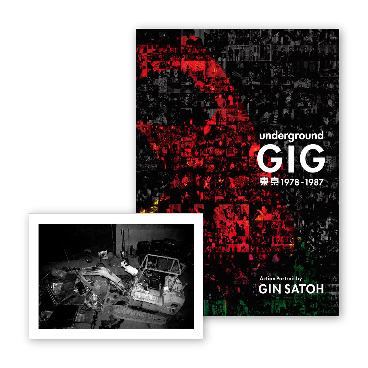 """Underground GIG Tokyo 1978 – 1987 Action Portrait by Gin SATOH w/ Original Print """"hanatarash 1985 #12"""""""