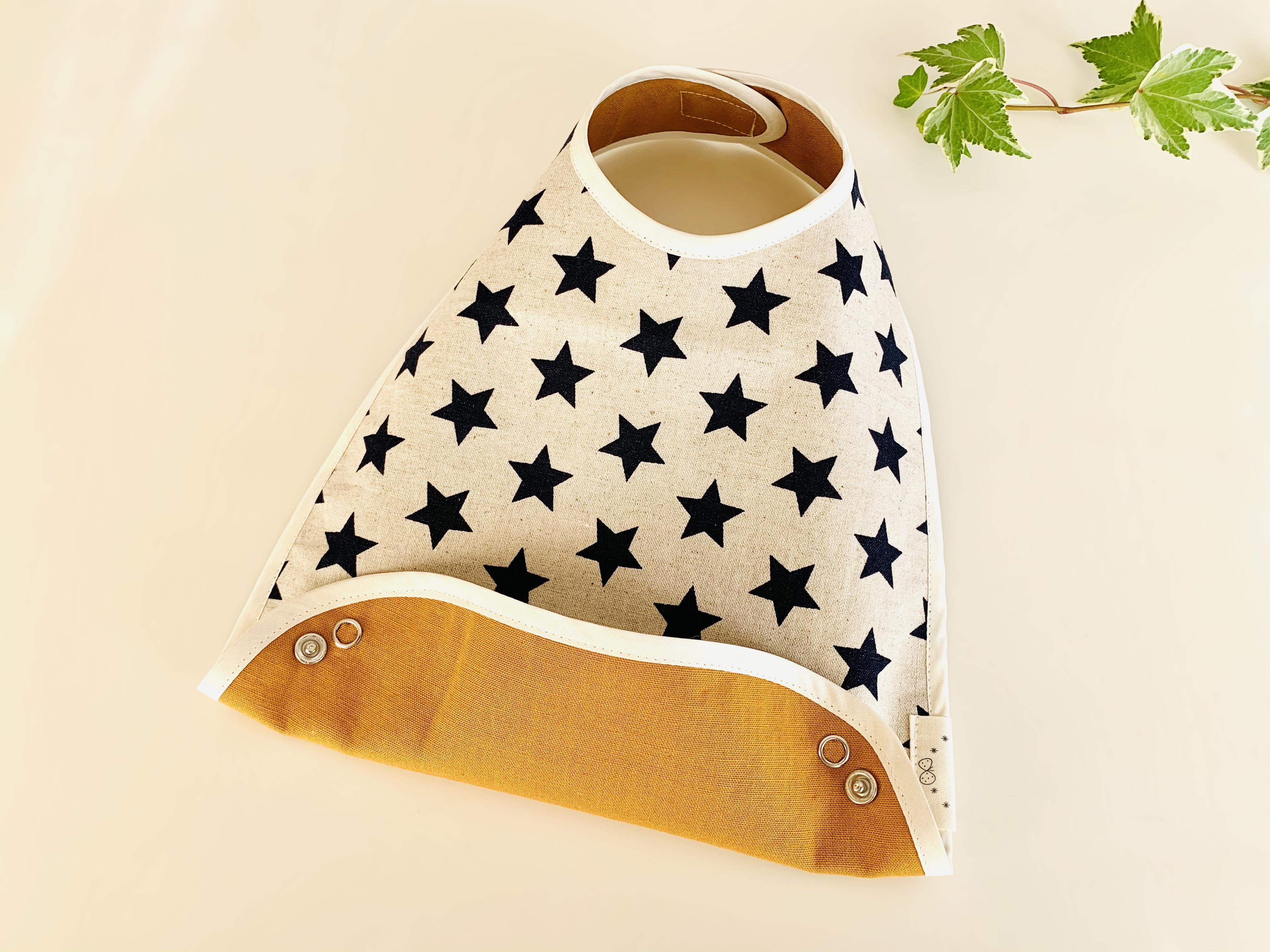 布製のリバーシブルお食事スタイ・麻の星柄x黄色