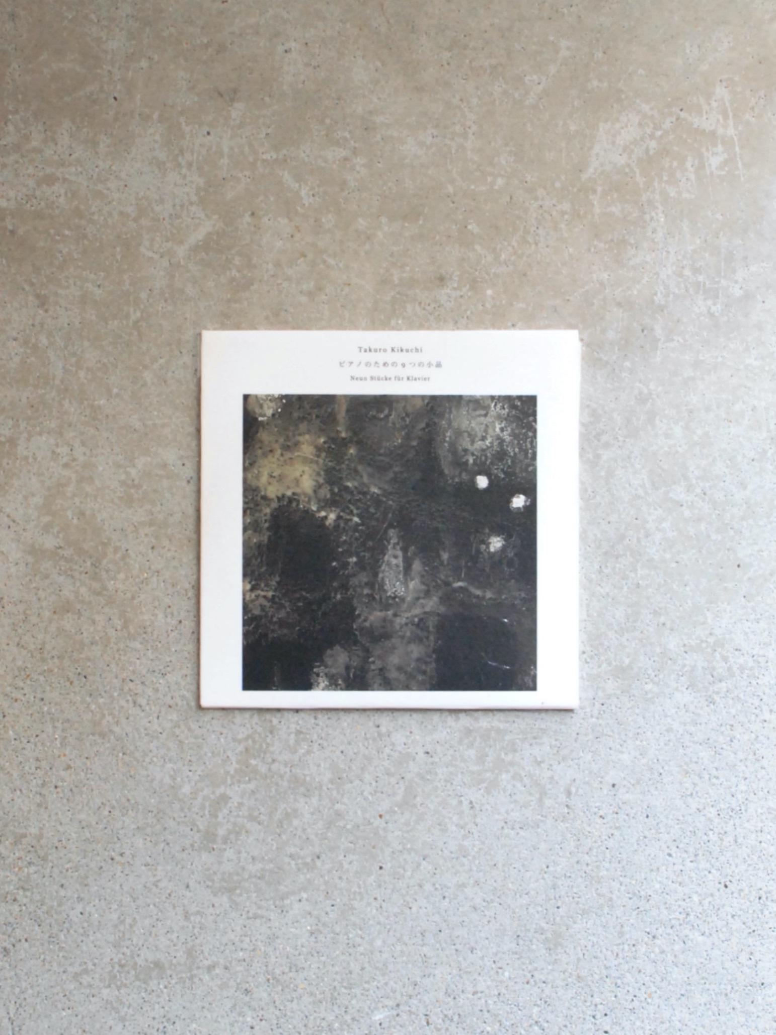 Takuro Kikuchi /ピアノのための9つの小品