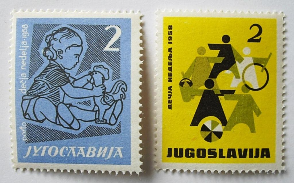 子ども週間 / ユーゴスラビア 1958