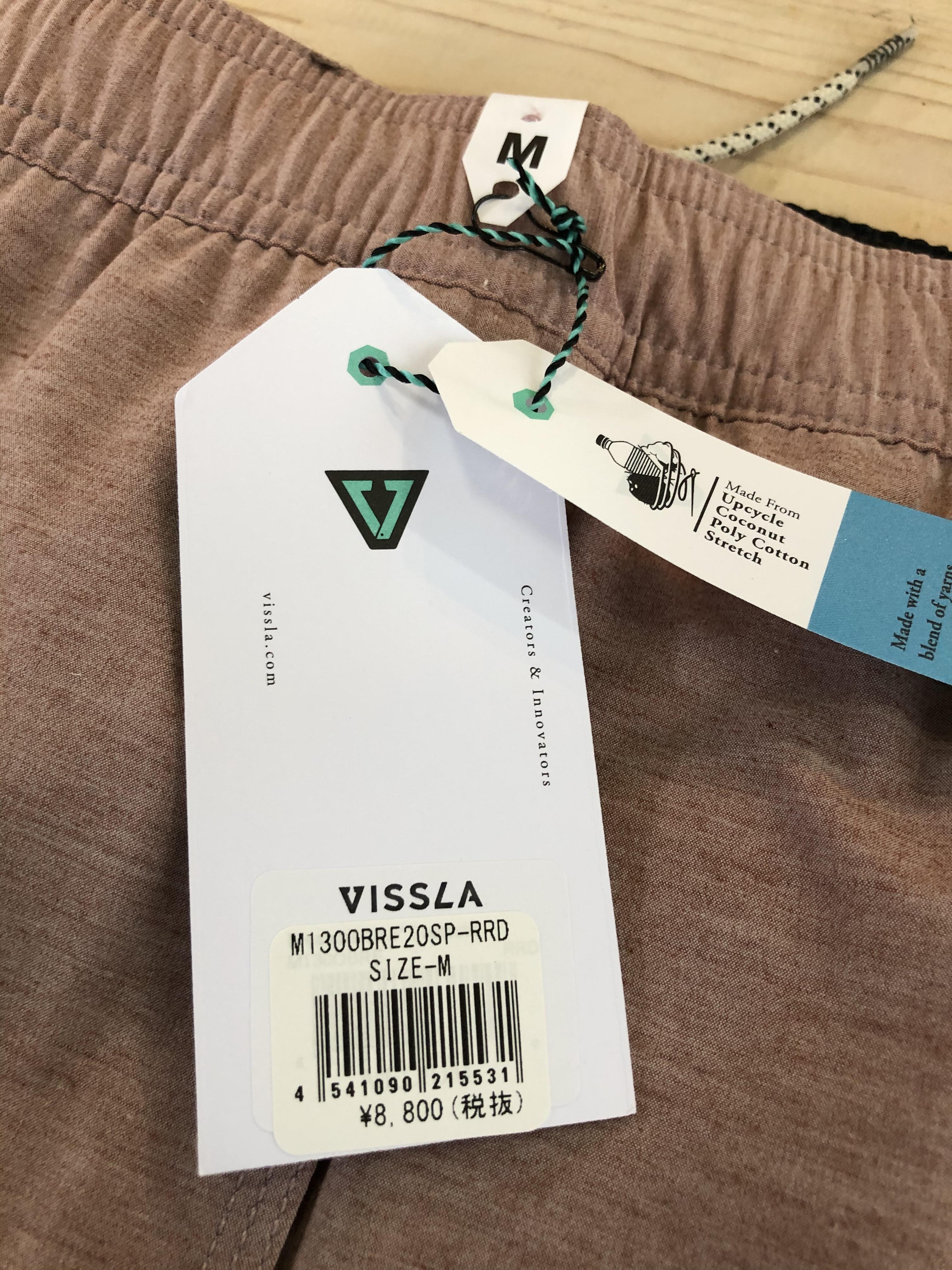 VISSLA パンツ