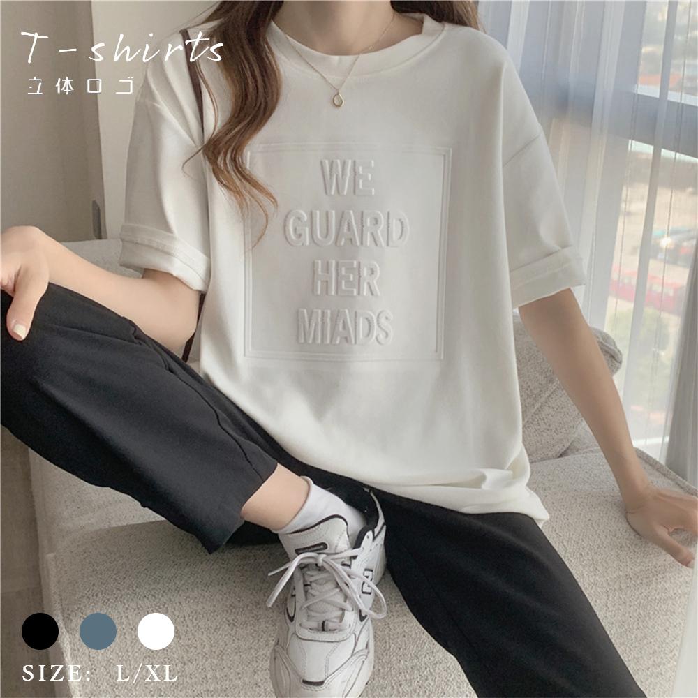 【即納】Tシャツ 半袖チュニックロン|fa2200