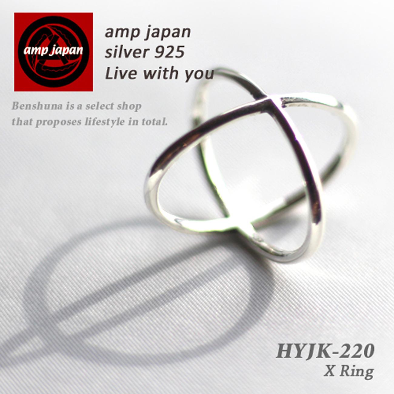 AMP JAPAN/アンプジャパン   『X Ring』  HYJK-220
