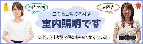 女性黒スーツスカーフ斜めA