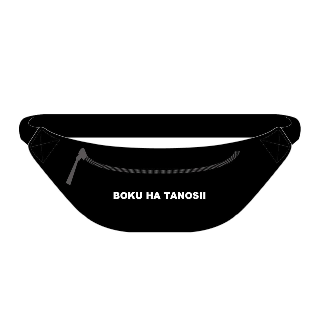 "BOKU HA TANOSII / ボクタノウエストBAG  ""Black"""
