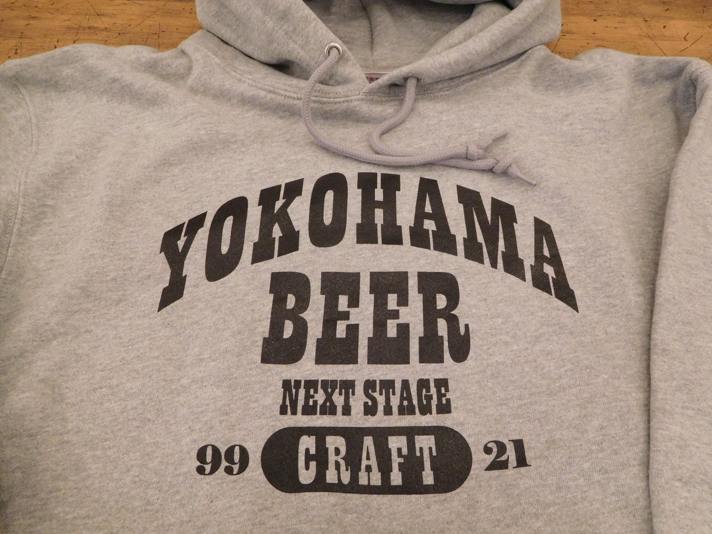 NEXT STAGE  Pullover hoodie