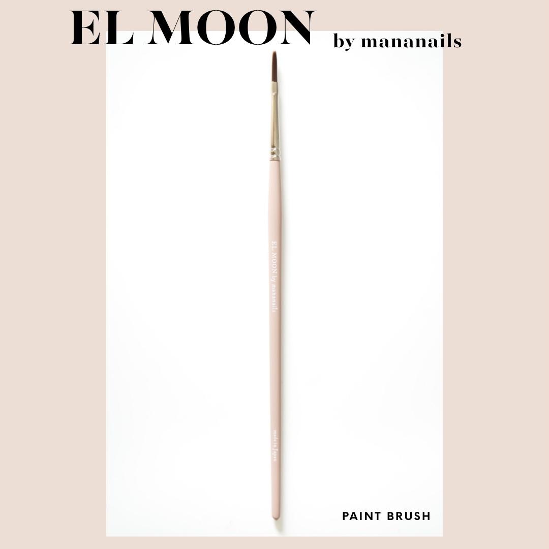 EL MOON ペイントブラシ