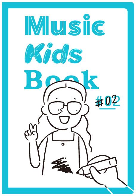 BOOK / Music Kids Book #2