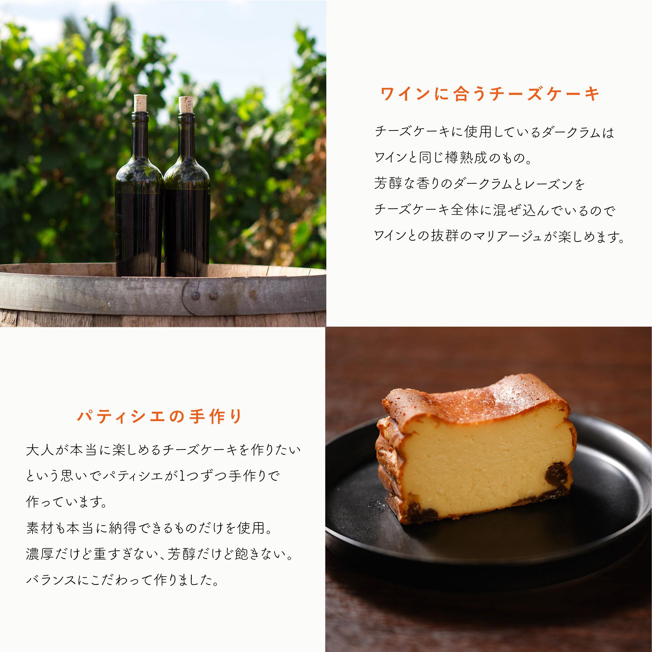 秘密のラムレーズンチーズケーキ | 敬老の日 お歳暮ギフト プレゼント 誕生日 大人向け
