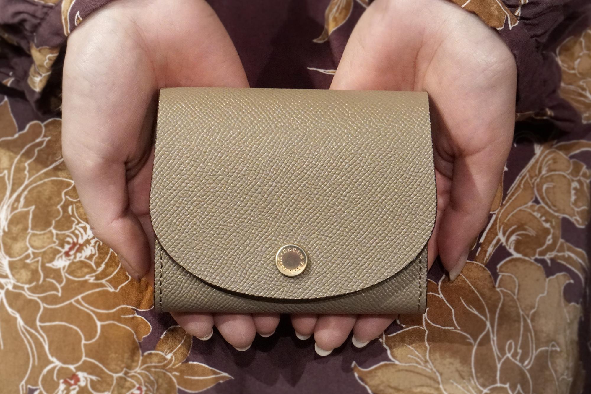 【限定色】身軽にキメたい時のコンパクト財布|ぷっくり型パーティーレザー・グレージュ(本革製)
