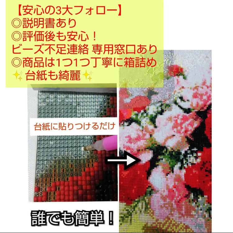 特殊サイズ(24×39cm)丸ビーズ+ルービック【花籠】フルダイヤモンドアート