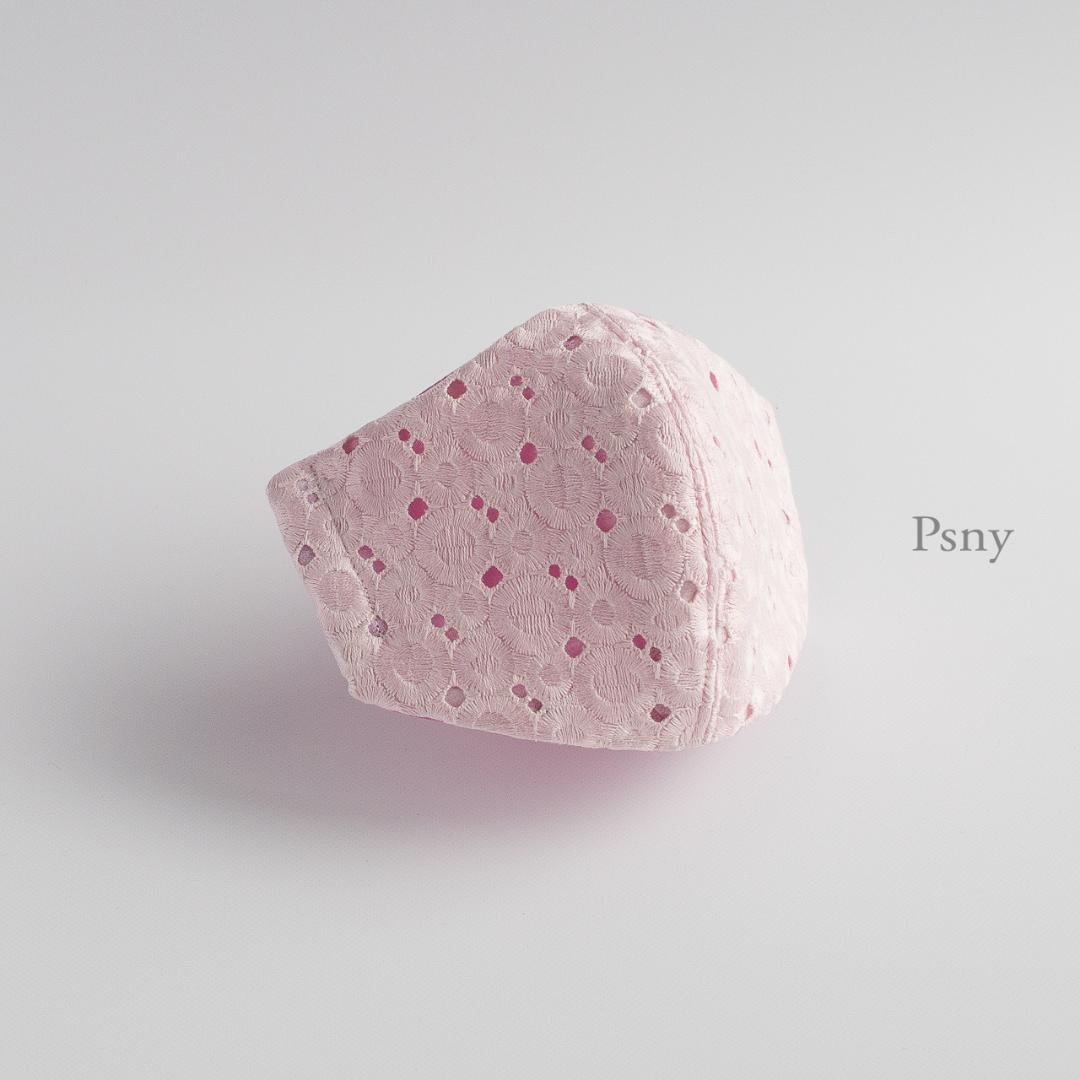 PSNY 顔色の映える美しく上品なフラミンゴ・ピンクのバブル・レース・マスク 不織布フィルター入り 結婚式・ブライダル 耳が痛くならない紐構造 送料無料 立体 大人 美人 ますく マスク --PG03