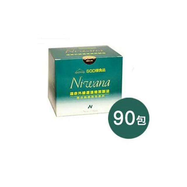 【定期購入:1カ月毎】丹羽SOD様食品ニワナ(Niwana)
