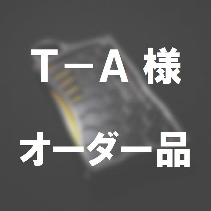☆T-A様オーダー品☆ (名刺入れ)