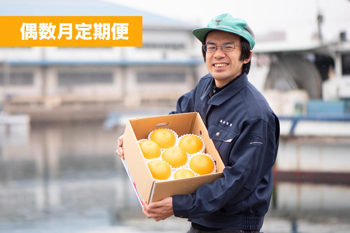 【送料無料】【偶数月定期便】卸売市場のセリ人が厳選! 今食べていただきたい香川県産の果物 ご家族用