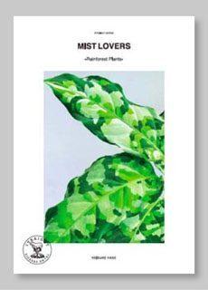 """STRAIGHT BOOKS  """"MIST LOVERS""""(日本語書籍)"""