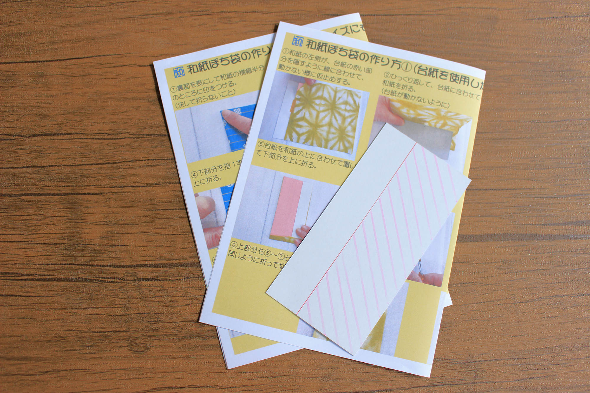 簡単に和紙で作れるぽち袋キット