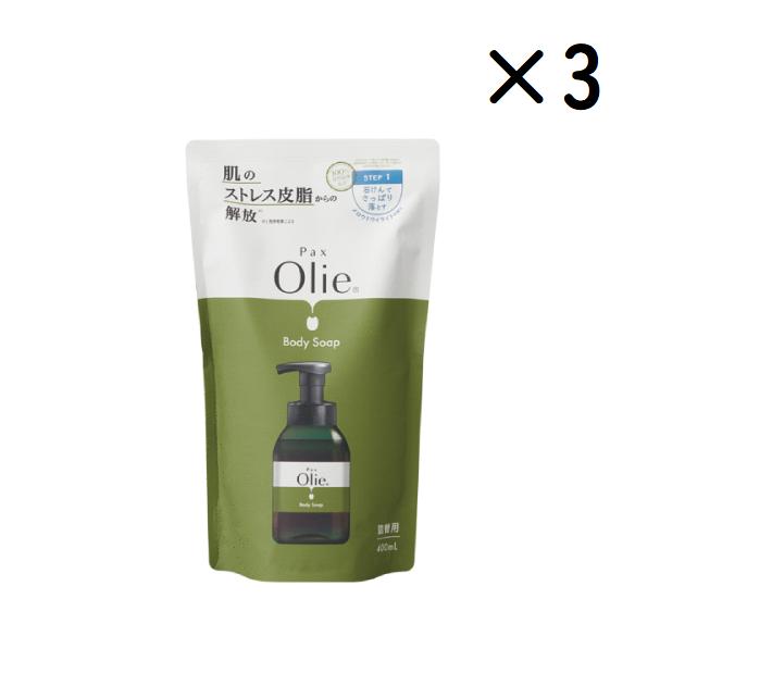 オリーボディーソープ(400ml)【お得な3袋詰替えセット】