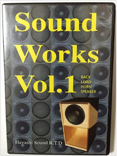 Sound Works Vol.1【DVD】