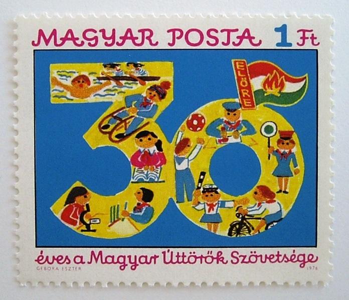 ピオニール30年 / ハンガリー 1976