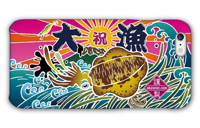 大漁旗スマホケース(アオリイカ)