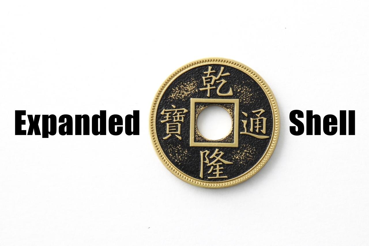 チャイニーズコイン 乾隆通寶 (ハーフダラー) Ver2.0 EPS