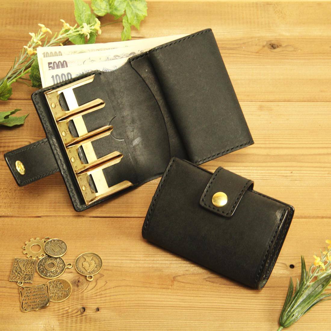 コンパクト財布 コインキャッチ付き / ブラック