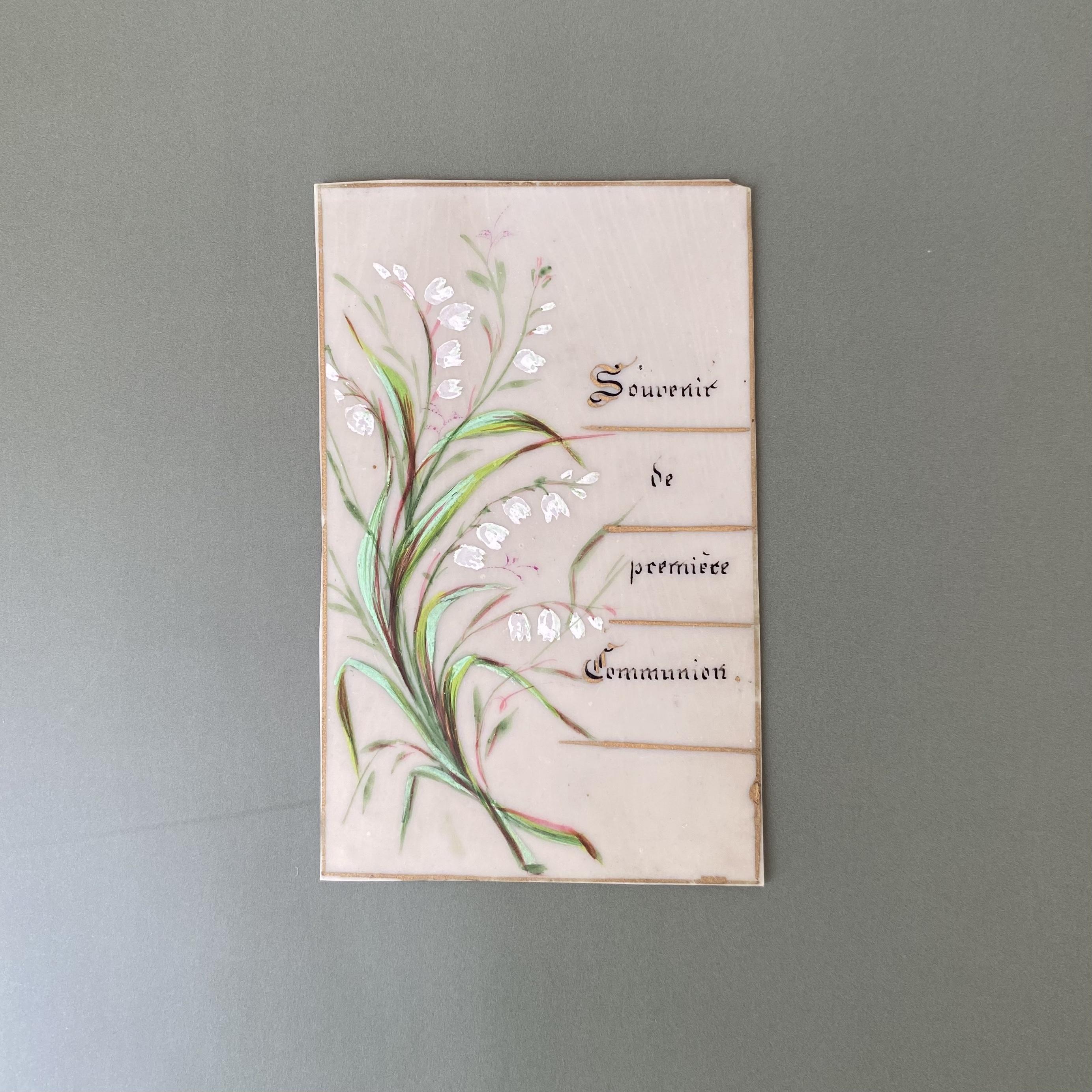 アンティーク muguet 初聖体記念カード   /  vp0221