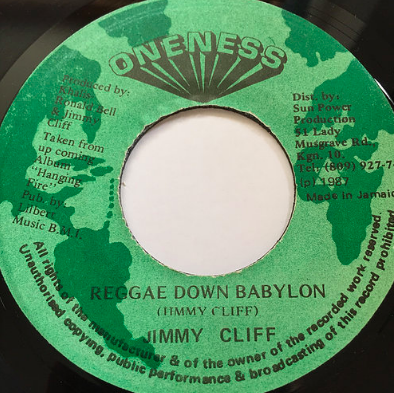 Jimmy Cliff(ジミークリフ) - Reggae Down Babylon【7'】