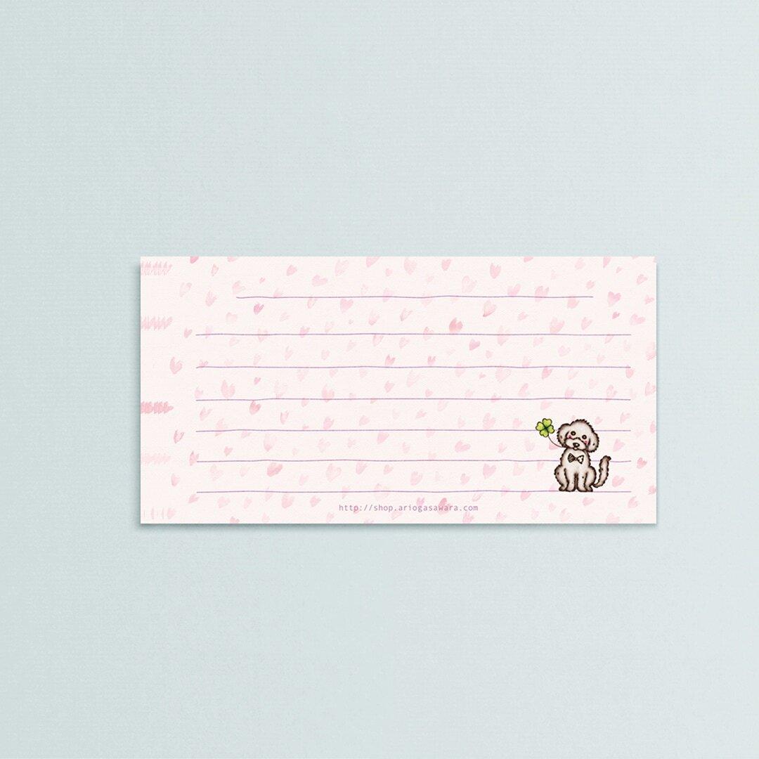 一筆箋【 heart field 】toy poodle   メッセージカード