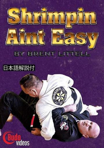 【DVD】日本語吹き替え付き  ブレント・リテル シュリンピン・エイント・イージー|ブラジリアン柔術テクニック教則