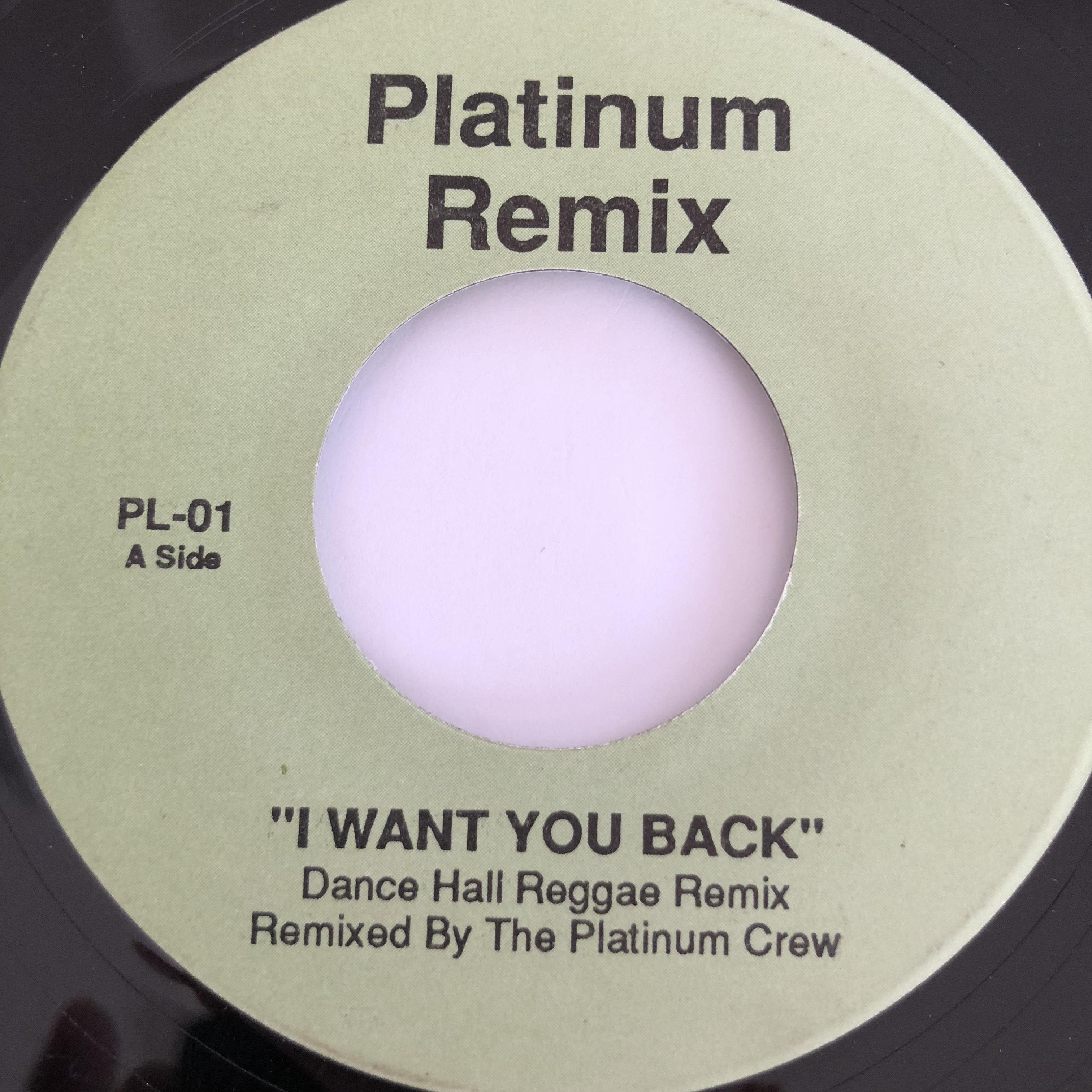 Jackson 5(ジャクソン5) - I Want You Back (Remix)【7'】