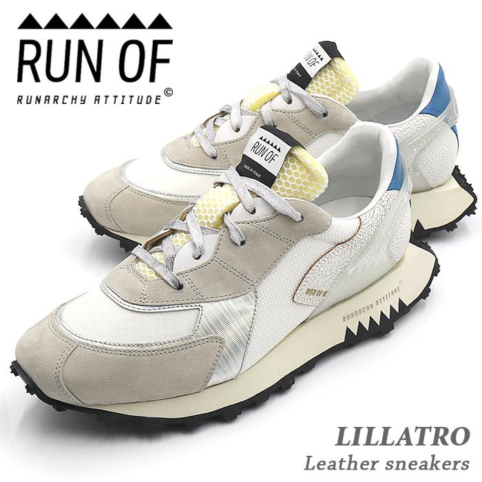 RUN OF/ランオブ LILLATRO RUNS017