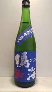 鳴海 特別純米 直詰 720ml