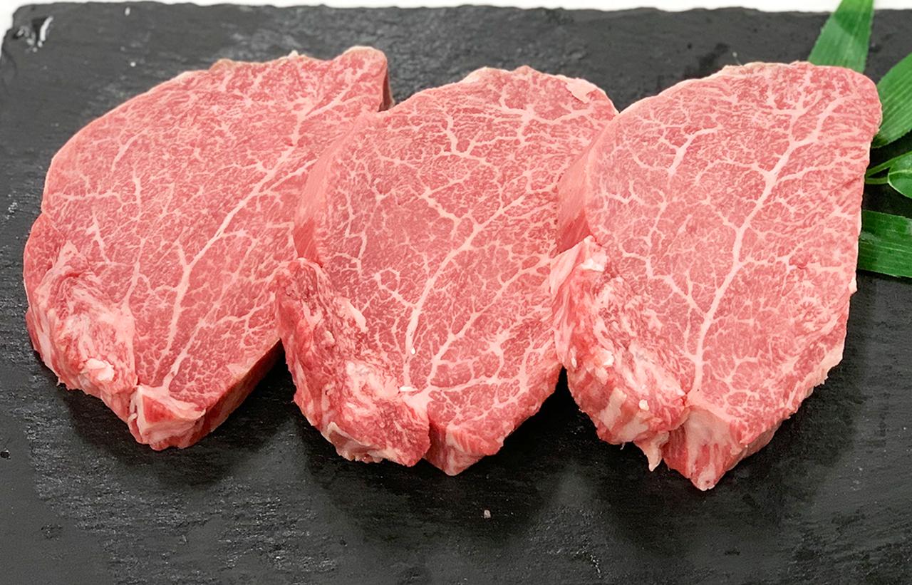 和牛ヒレステーキ 約150g×3枚