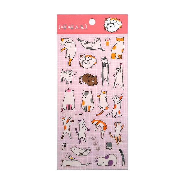 カワイイ猫のデコシールD(ピンク)