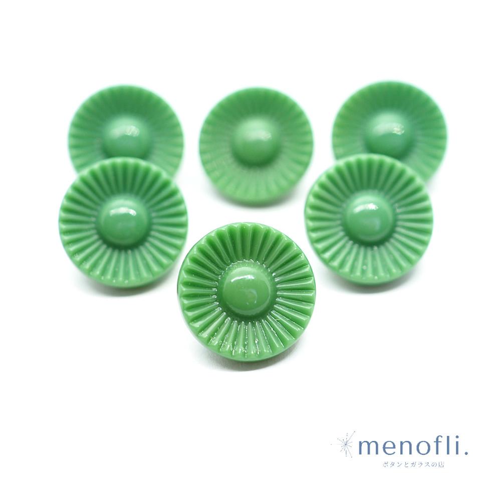 緑 ヴィンテージボタン チェコガラスボタン PCZB288