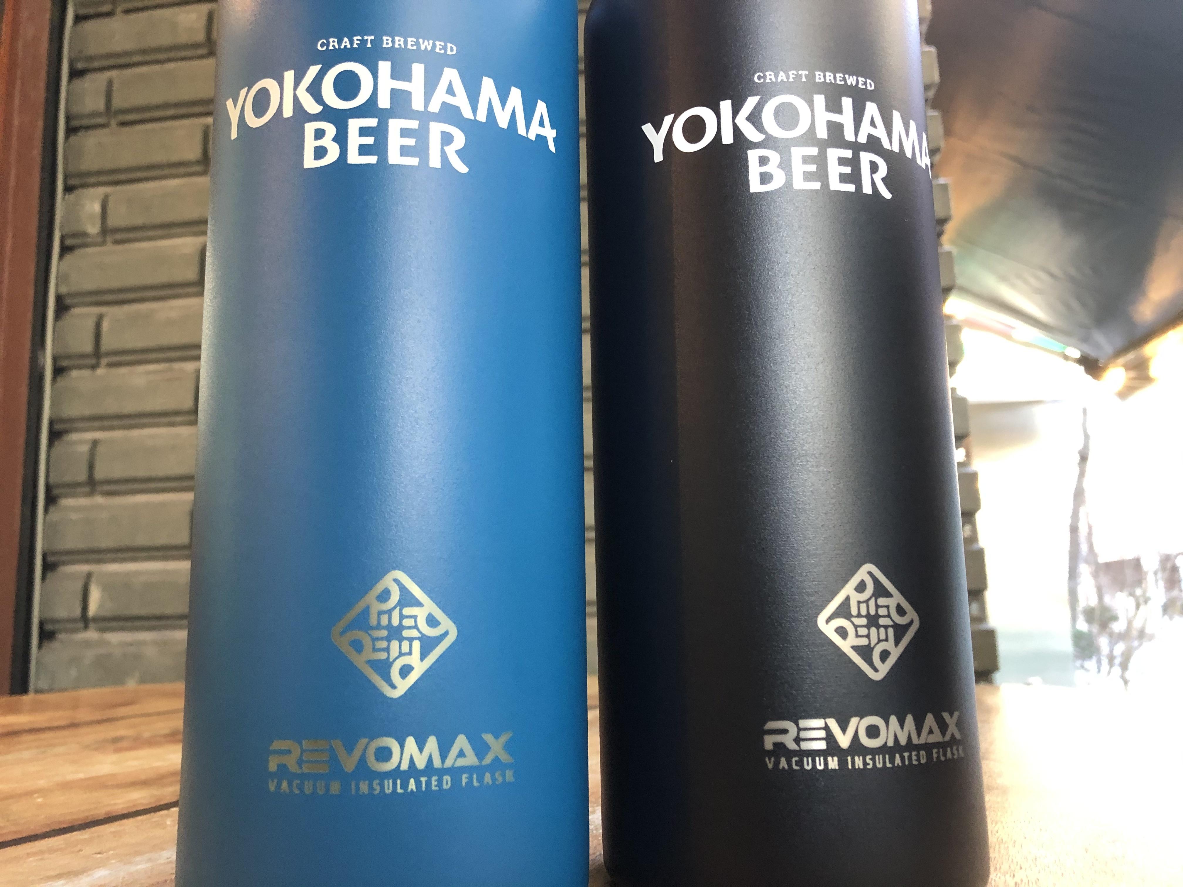 ヨコビグラウラー32 【YOKOHAMABEER × REVOMAX2】 真空断熱ボトル 32oz(950ml)