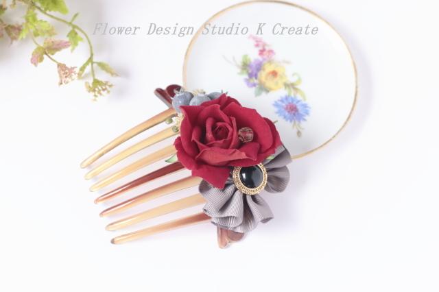 赤い薔薇とリボンのコーム アーティフシャルフラワー ペイネタ ベリー バラ 髪飾り ダンス