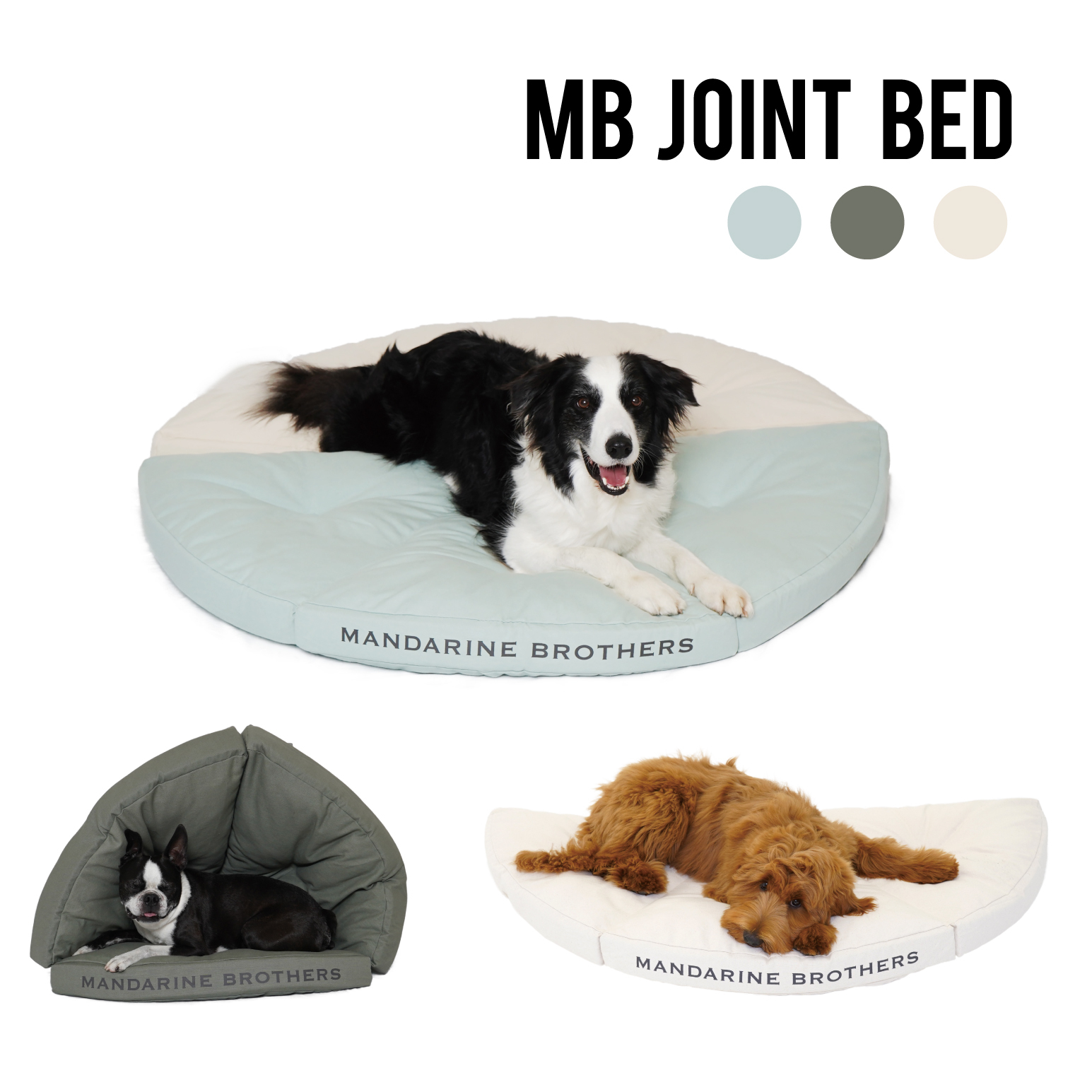 【予約販売】MB JOINT BED MBジョイントベッド